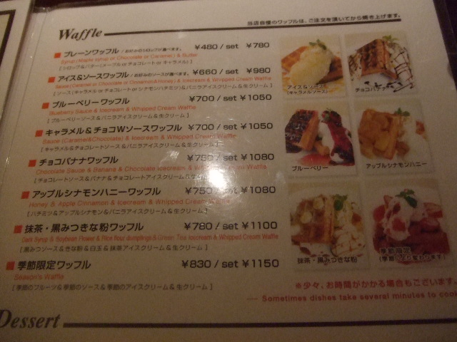 NOA CAFE 原宿店_f0076001_23492274.jpg