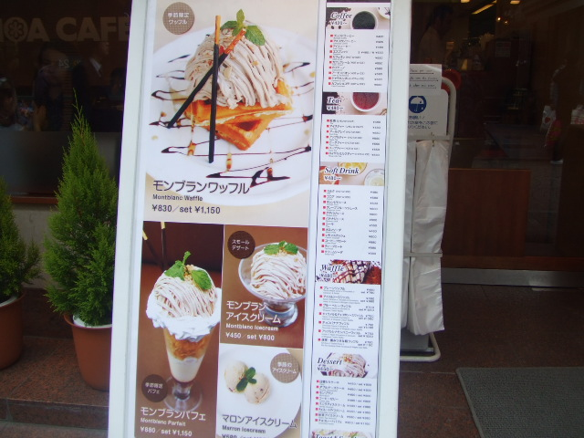 NOA CAFE 原宿店_f0076001_2349340.jpg