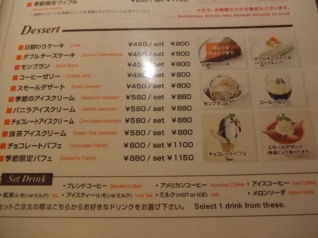 NOA CAFE 原宿店_f0076001_23494324.jpg