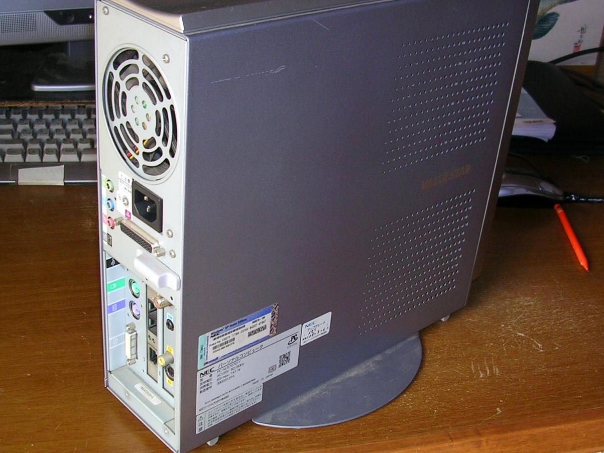 パソコンの修復_e0094102_11574535.jpg