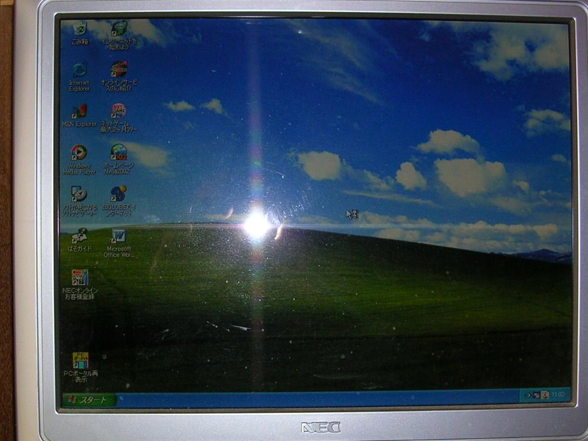 パソコンの修復_e0094102_12201169.jpg