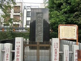 淡島堂 (浅草寺ツアー⑧)_c0187004_20371751.jpg