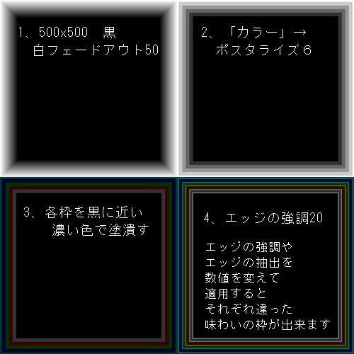 d0048312_21543970.jpg