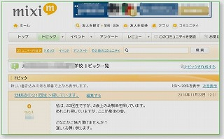 c0066514_1502159.jpg