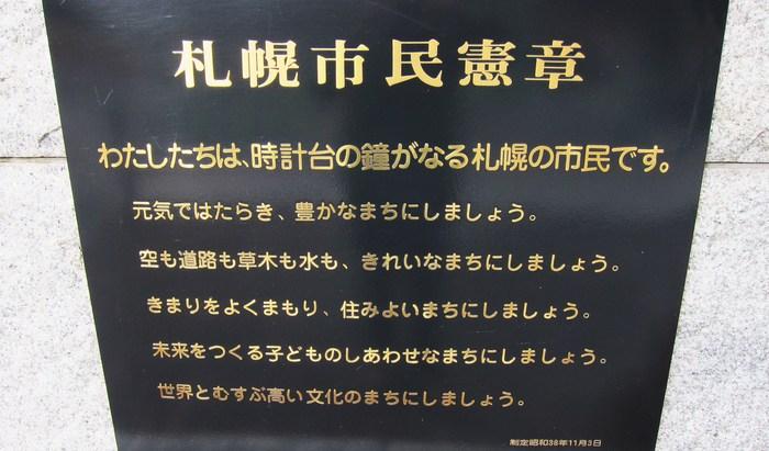 f0232414_1592038.jpg