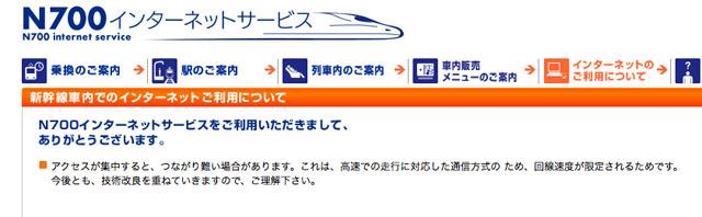 f0174521_19405512.jpg
