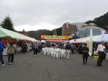 大地の恵み食育フェアー開催される_e0061225_13234480.jpg
