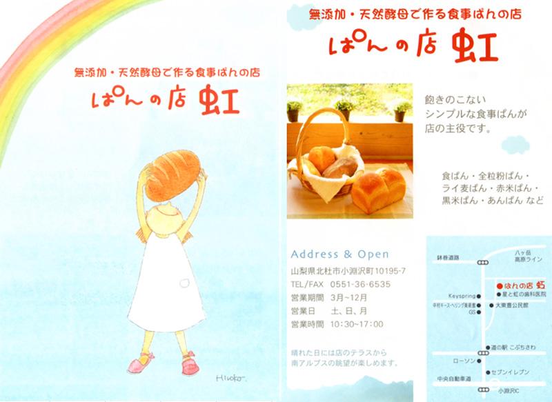 d0125535_14151718.jpg
