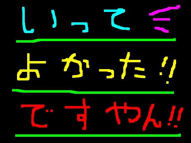f0056935_17304052.jpg