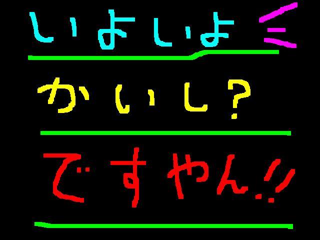 f0056935_23113414.jpg