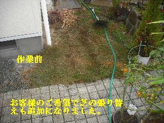 f0031037_21455735.jpg