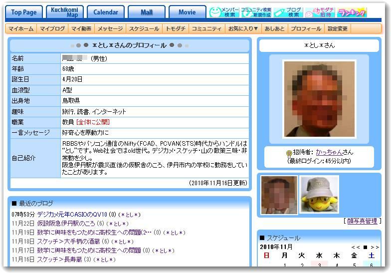 b0036638_9174881.jpg