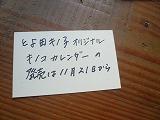 f0169942_1346319.jpg