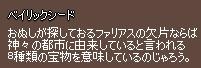 f0191443_216393.jpg