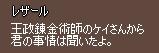 f0191443_2183142.jpg
