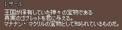 f0191443_2184488.jpg