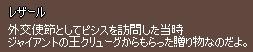 f0191443_2184937.jpg