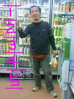 f0223844_7533911.jpg