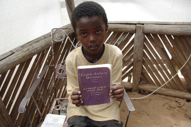 エチオピア(29) ウェイトのレストハウスで昼食_c0011649_23554263.jpg