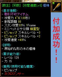 b0073151_137488.jpg