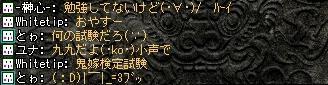 c0107459_2045844.jpg