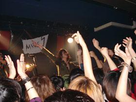 毛皮のマリーズ〈2008/01/09掲載〉_e0197970_1634115.jpg