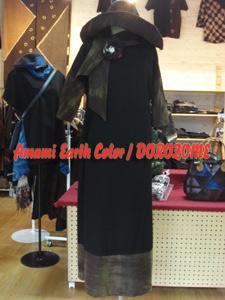 新商品!!_f0001871_12563525.jpg