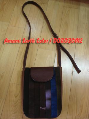 新商品!!_f0001871_1256437.jpg