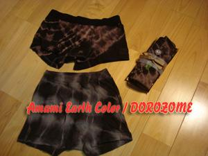 新商品!!_f0001871_1256554.jpg
