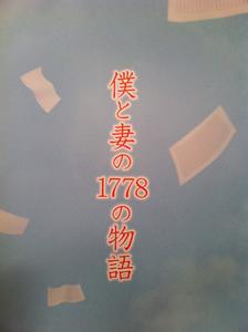 f0058171_21461756.jpg