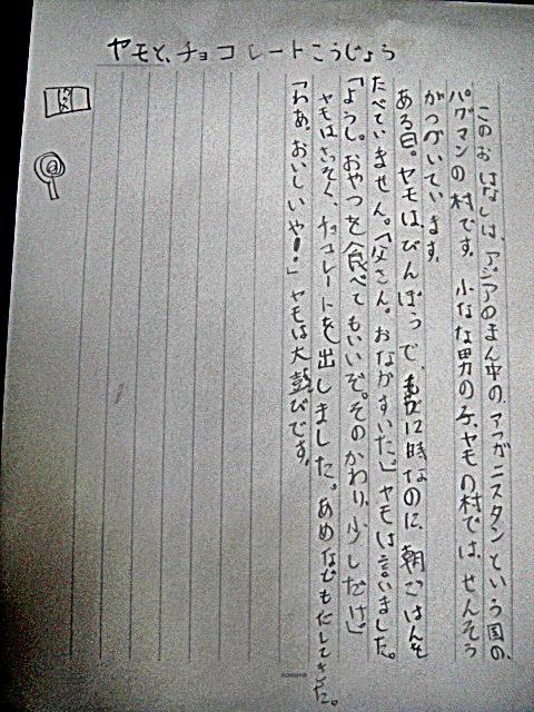 f0137275_418229.jpg