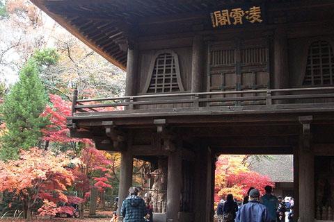平林寺の紅葉_f0030085_20481485.jpg
