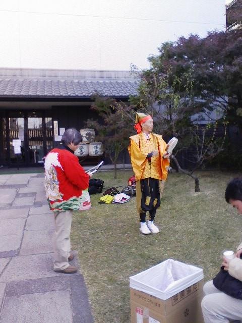 「福寿」の蔵開きの「太神楽」おや、よく見る顔が!_c0061686_744237.jpg
