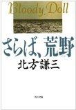 f0158887_222199.jpg