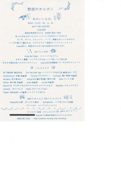 f0170387_11152045.jpg