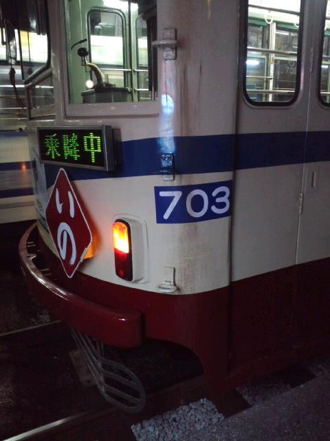 ○土佐電鉄の車両 車体番号表示に変化_f0111289_18471919.jpg