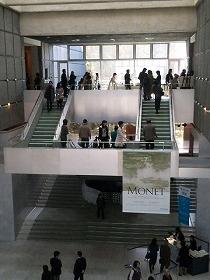 モネとジヴェルニーの画家たち_f0220089_17452372.jpg