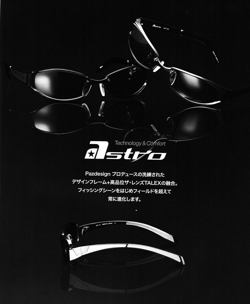新ブランド・ASTRO(アストロ)入荷!_c0003493_953117.jpg