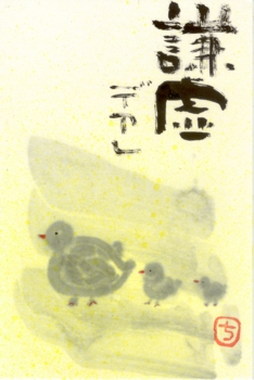 鳥の親子・第2回絵手紙フェスティバルのお知らせ_a0030594_20333498.jpg