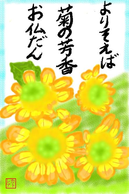 f0124098_16215283.jpg