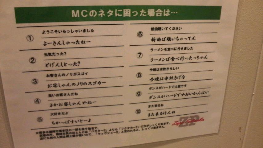 福岡はとても親切な街です。_f0182998_21501495.jpg