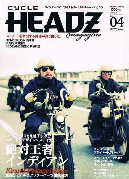 CYCLE HEADZ vol.04_d0101000_19542944.jpg