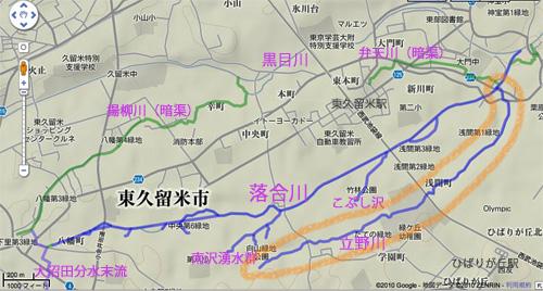 落合川を辿る(6)立野川をさかのぼる_c0163001_23531514.jpg