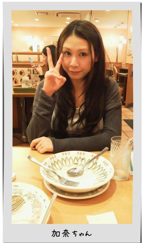 この前の続き→→→_f0195703_19492115.jpg