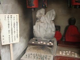 銭塚地蔵堂(浅草寺ツアー⑨)_c0187004_23272747.jpg