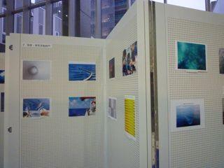 大海研の写真展_c0163819_16483929.jpg