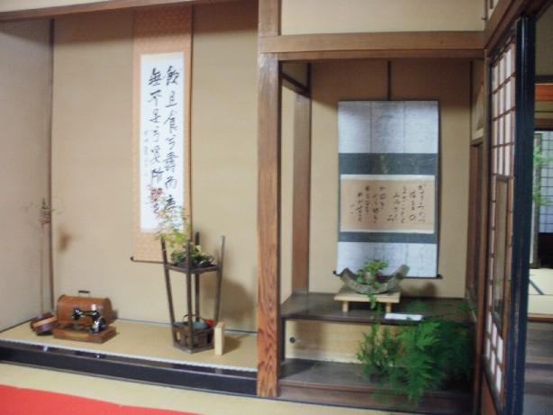 お屋敷カフェ_e0135219_17505212.jpg