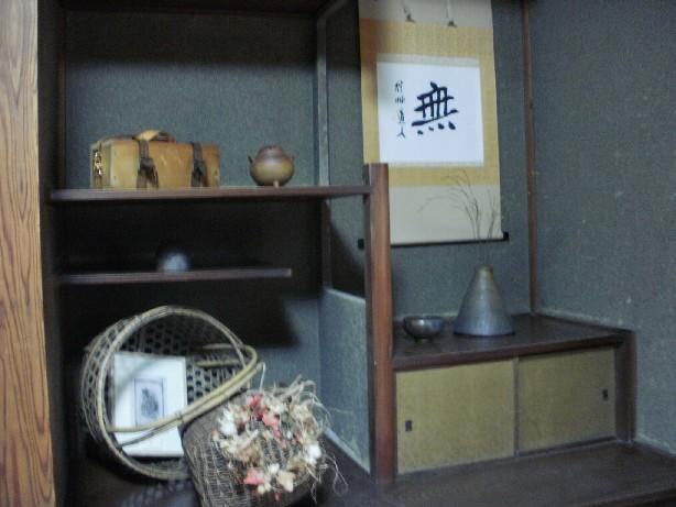 お屋敷カフェ_e0135219_17513030.jpg