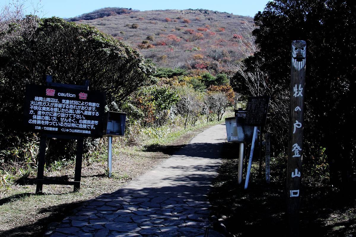 熊本市・阿蘇山・久住高原・湯布院を巡る旅写真_d0106628_9133935.jpg