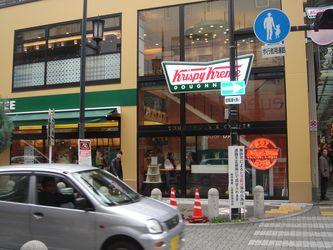 ココラボ 駅家 萩原 in 大阪_e0176128_20232170.jpg